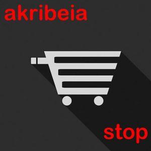 favicon-akribeia-stop